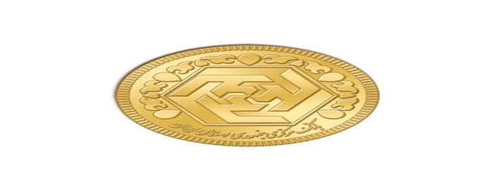 احتمال شکست مرز حساس قیمت سکه